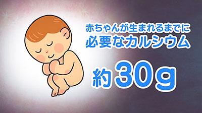 20.ichinichi30g.jpg